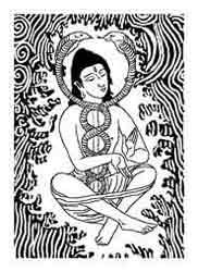 Kundalini. Se trata de la energía cósmica, que reside en el ser humano, y nos conduce a la iluminación