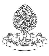 El ARBOL DE LA VIDA. Eblema del Gyalwa Karmapa Tibet. DIbujo de Ex Libris Personal sobre el original